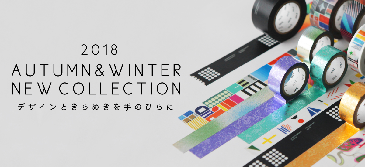 2018AW NEW COLLECTION!