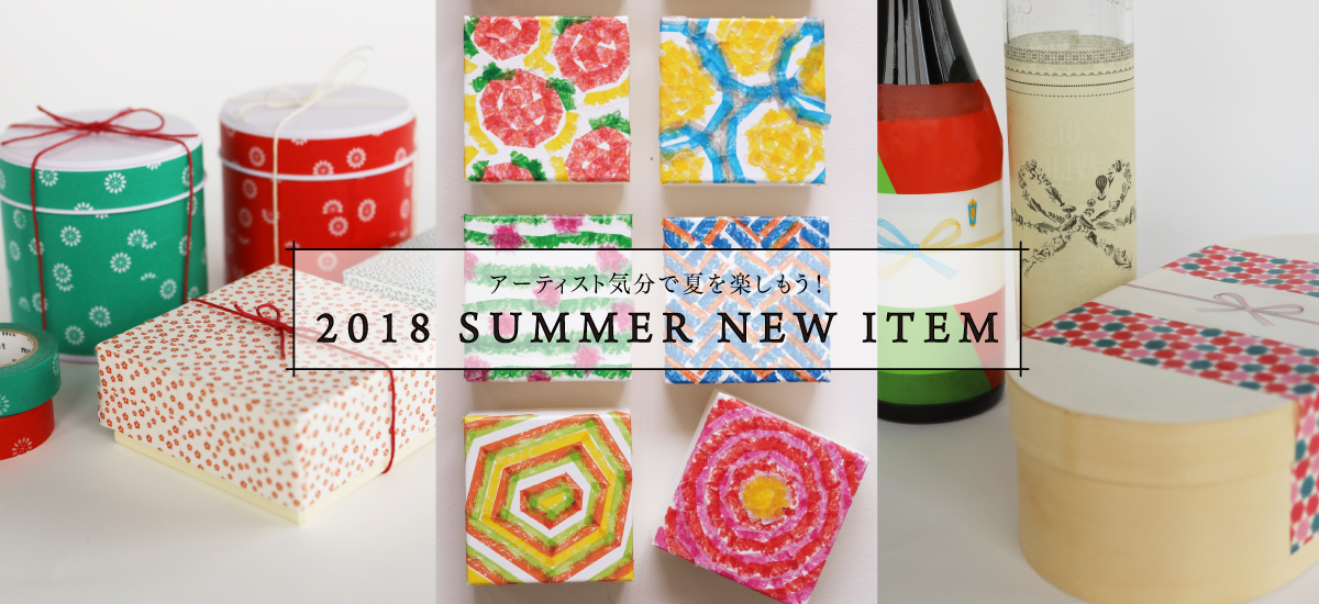 2018SUMMER NEW COLLECTION!