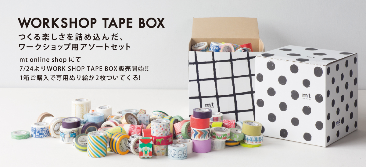 WORKSHOP TAPE BOX