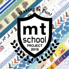 mt SCHOOL 北関東、もうすぐ開催!