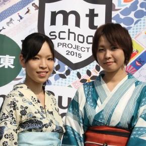 mt school茨城教室、いよいよ残り2日です。
