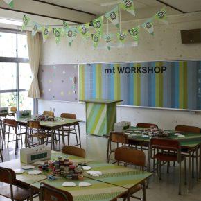 mt school 甲信越「新潟教室」がスタートしました。